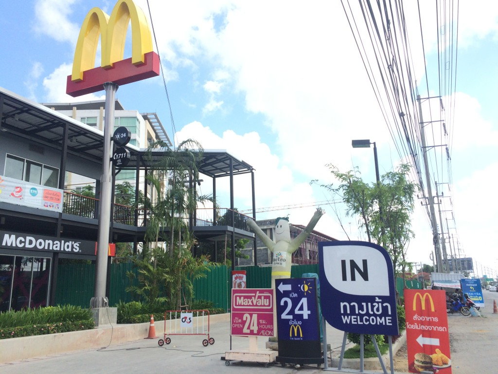 IMG 6946 1024x768 Mc Donald and Max Value has added lots of value for The Lake at metro park sathorn